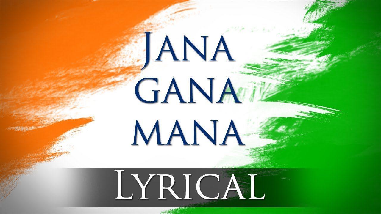 Jana Gana Mana Lyrics in Kannada – National Anthem